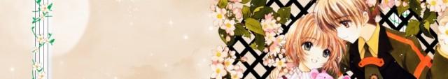 cropped-sakura-and-syaoran-cardcaptor-sakura-4586671-1600-1200.jpg