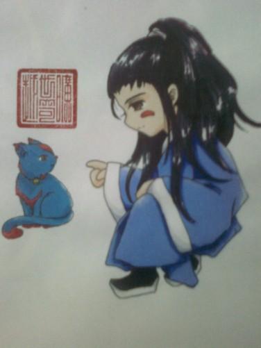 Hai con mèo màu xanh, hè nhau cắn nhau đứt đuôi =))))
