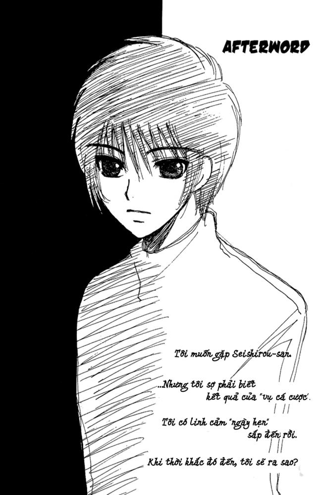 seishirou_14