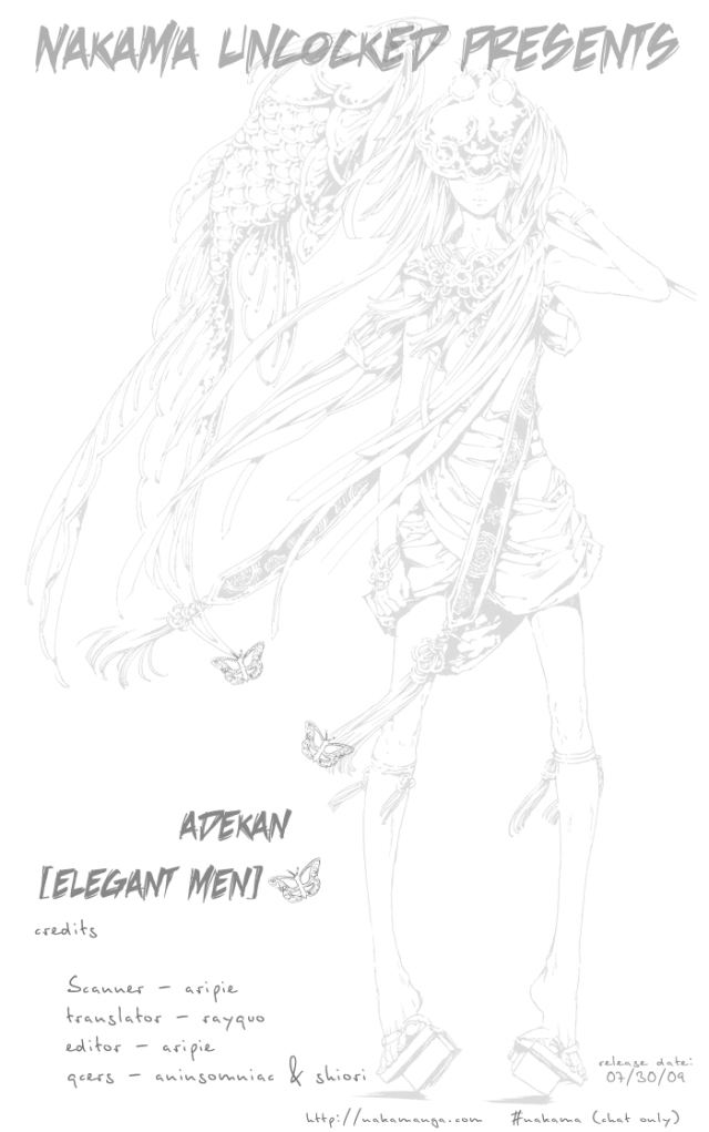 Adekan_credits