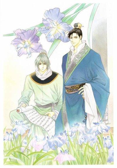 Saiunkoku.Monogatari.full.1021555