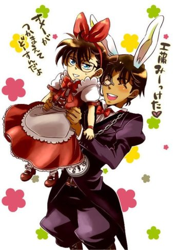 Conan in Wonderland!