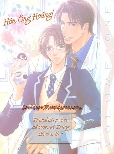 [Credits]-Ousama-ni-Kiss!-vol01-ch01