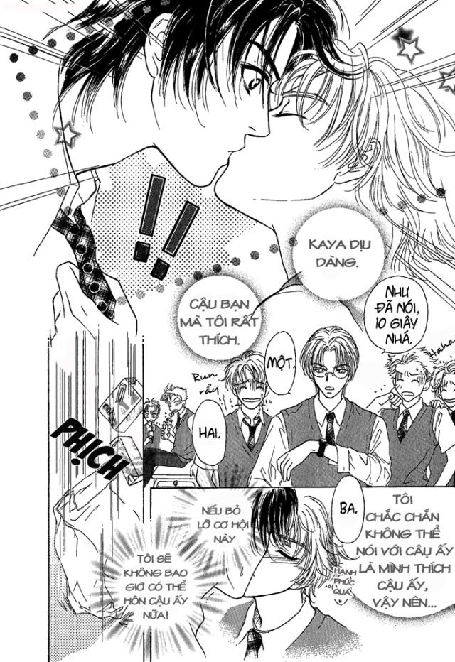 Ousama ni Kiss! vol01 ch01 pg006