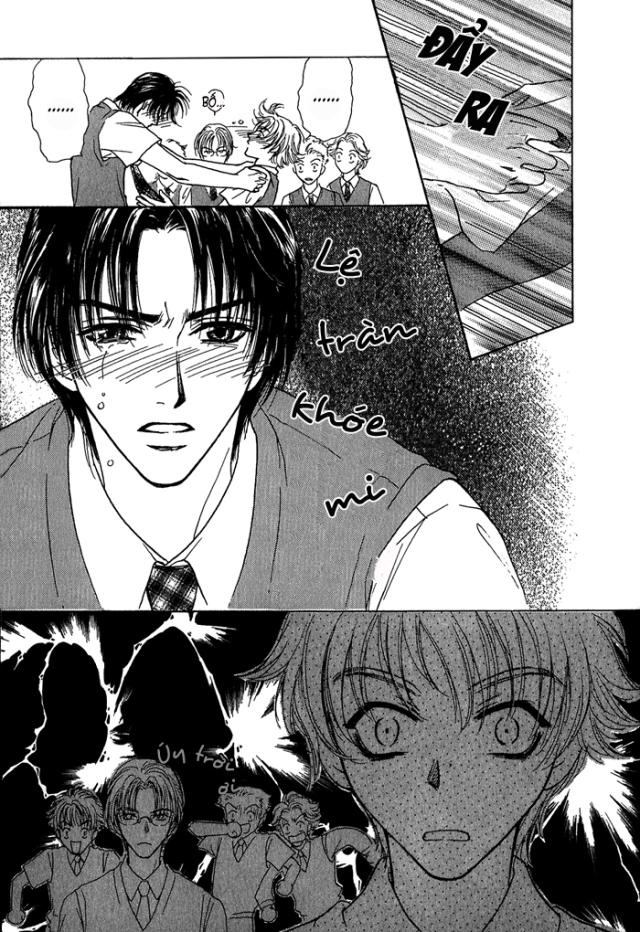 Ousama-ni-Kiss!-vol01-ch01-pg007