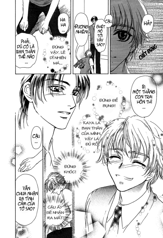 Ousama-ni-Kiss!-vol01-ch01-pg010