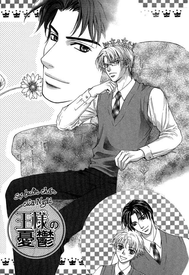 Ousama-ni-Kiss!-vol01-ch02-pg013
