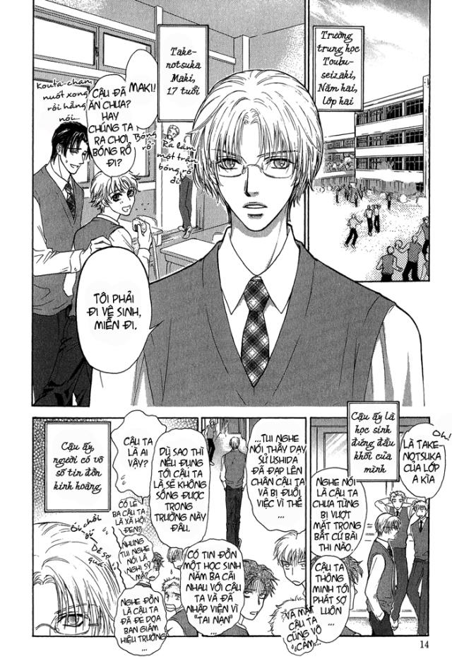 Ousama-ni-Kiss!-vol01-ch02-pg014