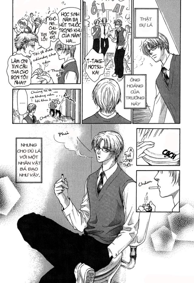 Ousama-ni-Kiss!-vol01-ch02-pg015