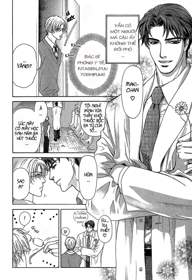Ousama-ni-Kiss!-vol01-ch02-pg016