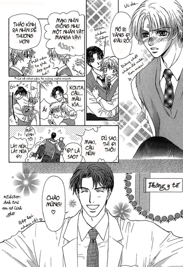 Ousama-ni-Kiss!-vol01-ch02-pg020