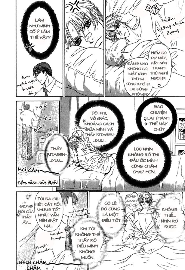 Ousama-ni-Kiss!-vol01-ch02-pg022
