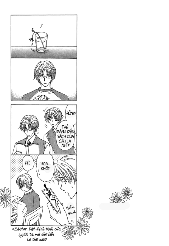 Ousama-ni-Kiss!-vol01-ch02-pg029