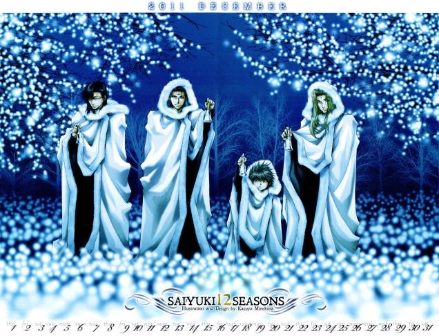 Saiyuki.full.863460