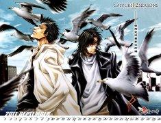 Saiyuki.Gaiden.full.850882