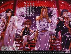 Saiyuki.Gaiden.full.980797