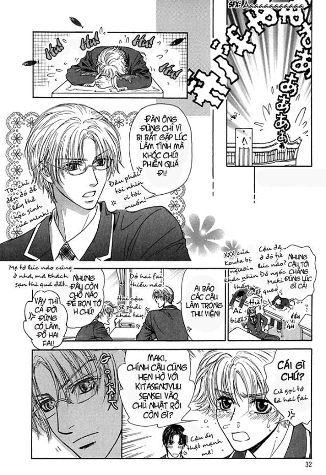Ousama-ni-Kiss!-vol01-ch03-pg032
