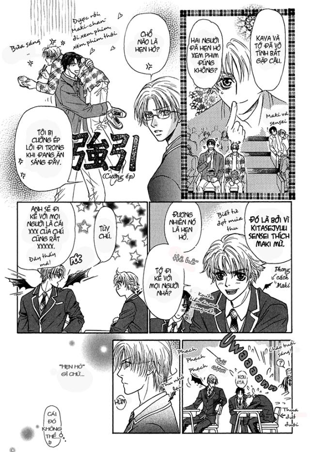 Ousama-ni-Kiss!-vol01-ch03-pg033
