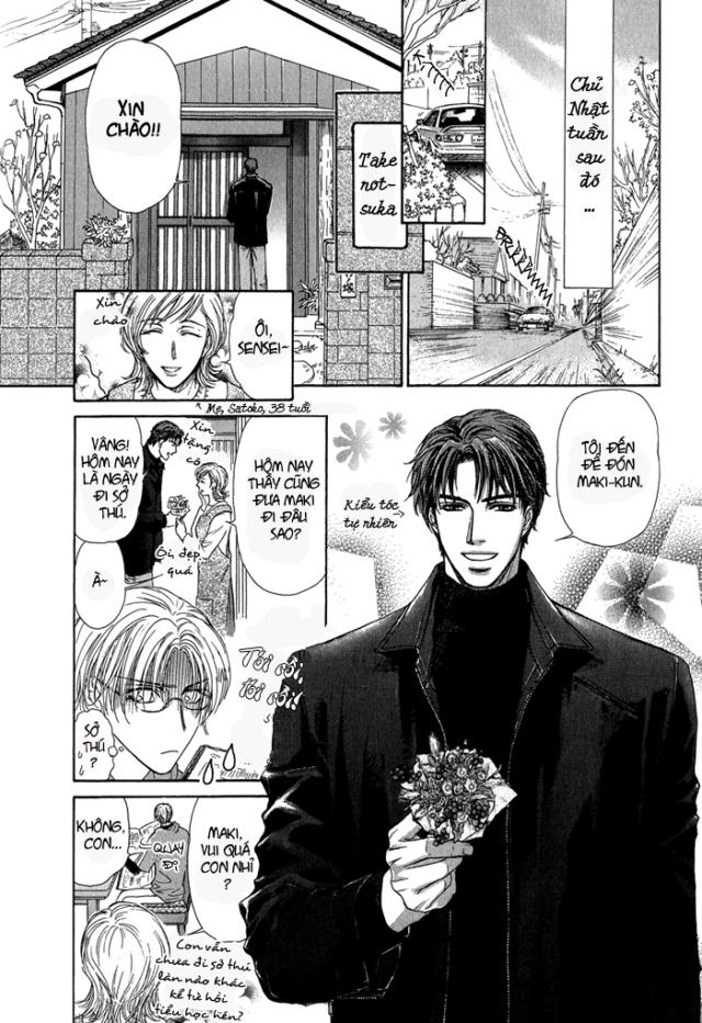 Ousama-ni-Kiss!-vol01-ch03-pg034