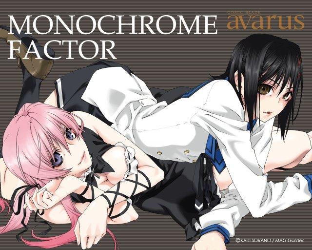 Minitokyo.Monochrome.Factor.553374