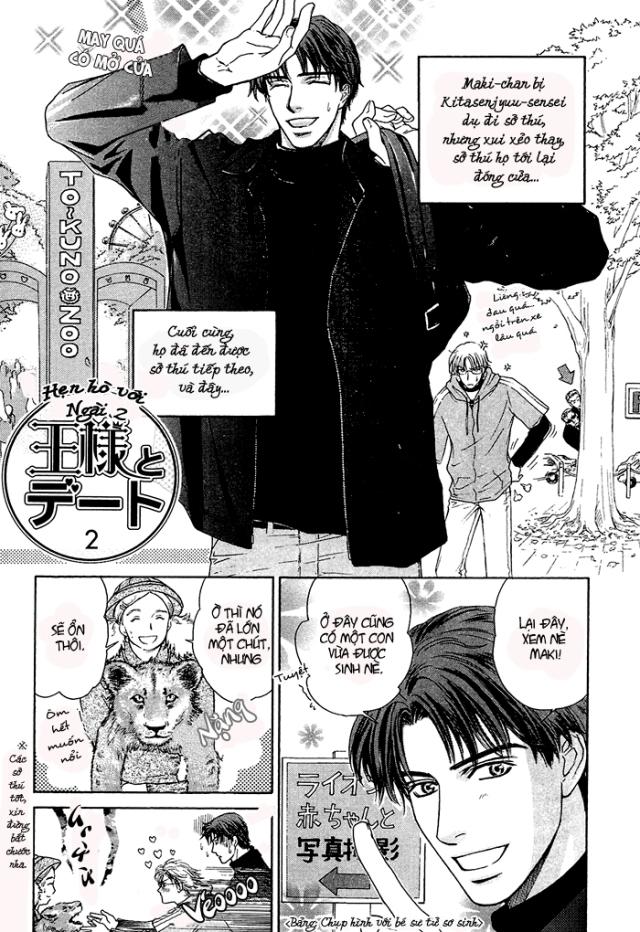 Ousama-ni-Kiss!-vol01-ch04-pg041