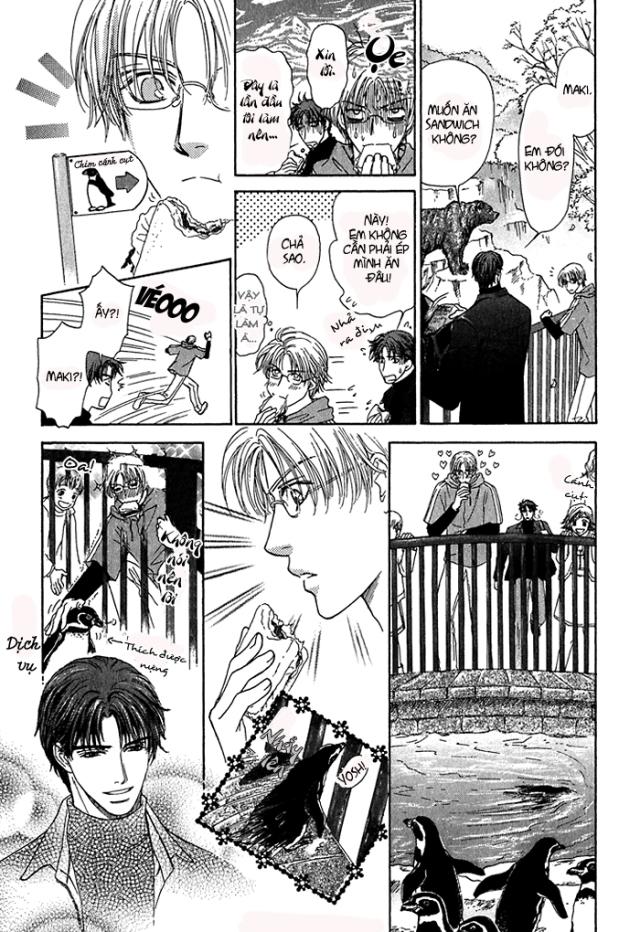 Ousama-ni-Kiss!-vol01-ch04-pg043