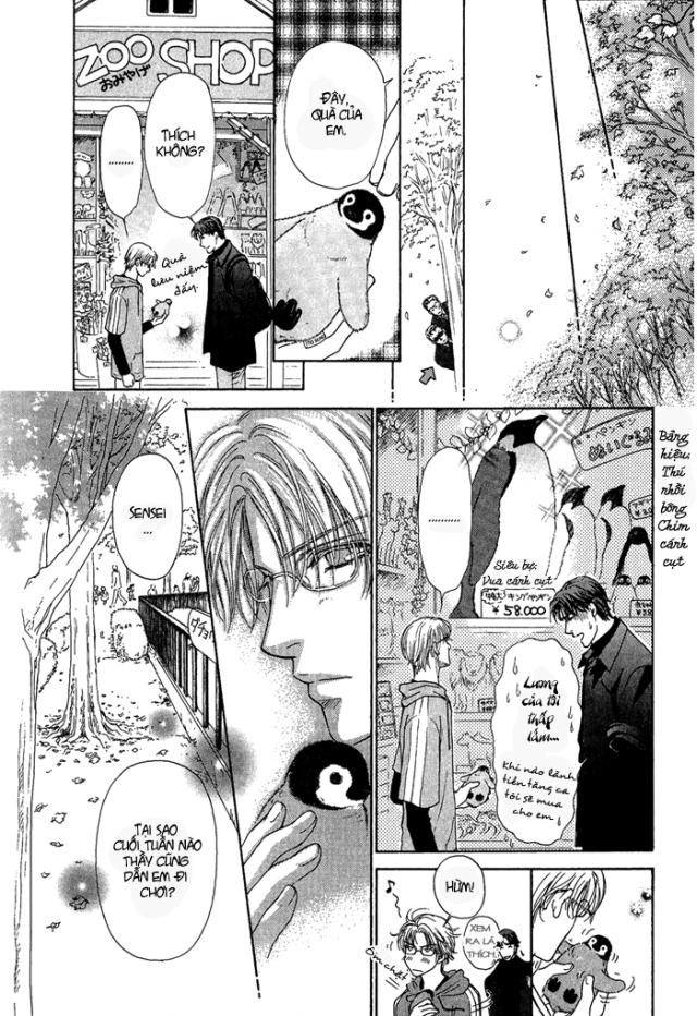 Ousama-ni-Kiss!-vol01-ch04-pg044