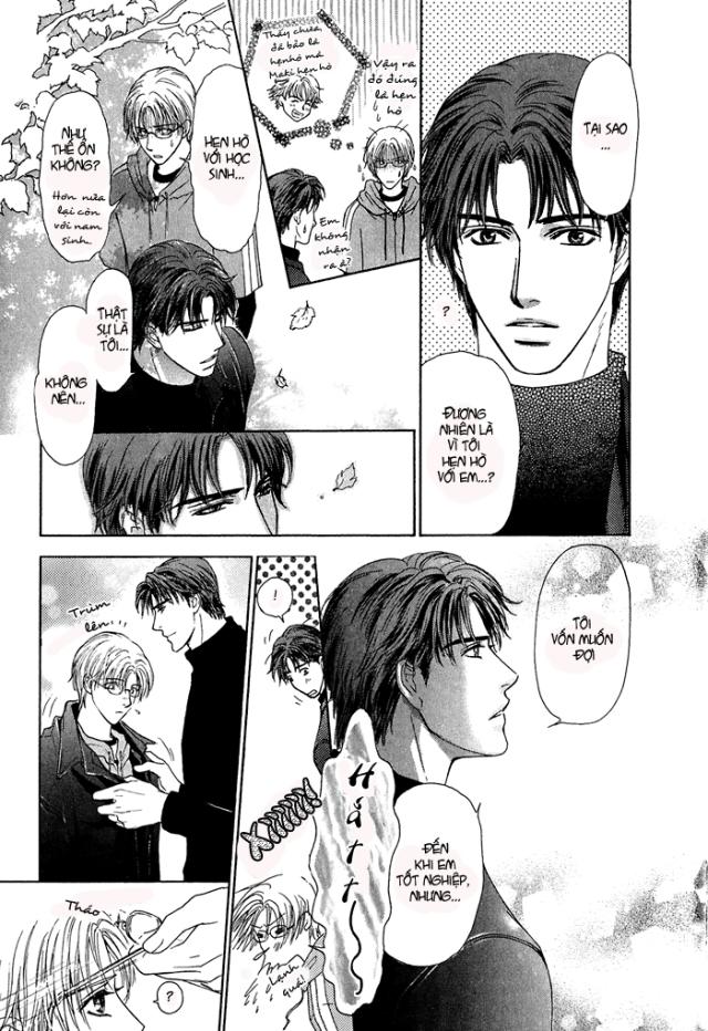 Ousama-ni-Kiss!-vol01-ch04-pg045