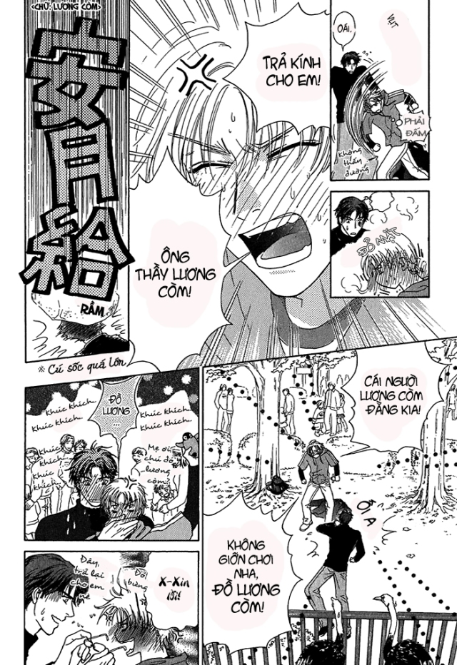 Ousama-ni-Kiss!-vol01-ch04-pg047