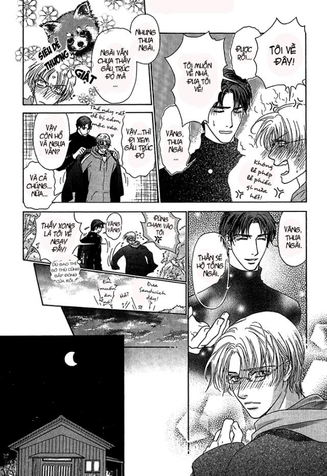 Ousama-ni-Kiss!-vol01-ch04-pg048