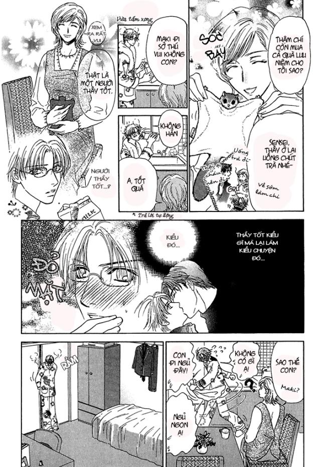 Ousama-ni-Kiss!-vol01-ch04-pg049
