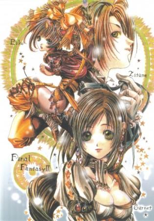 Final.Fantasy.IX.600.10650