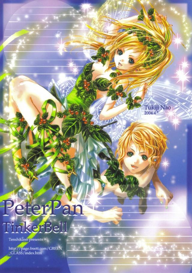 Peter.Pan.full.246777