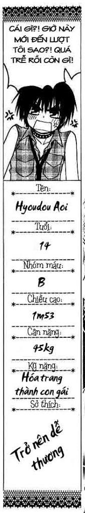 11 (3)