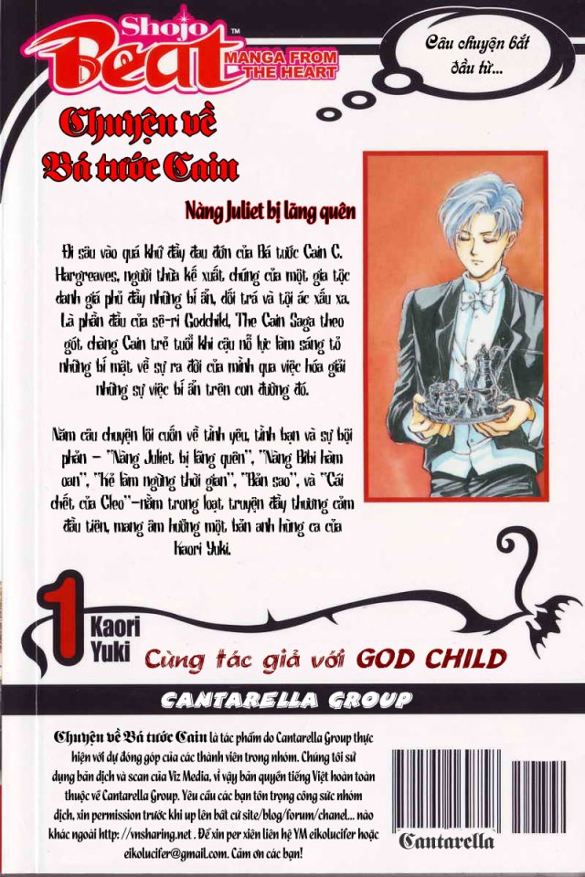 -CantarellaGroup-_The_Cain_Saga_v01c01--cantarella_group-_the_cain_saga_v01_c01_000b